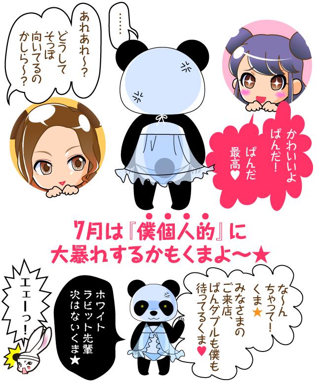名古屋風俗|顔見せヘルスべっぴんコレクションの夏祭りを思い切り楽しもう!