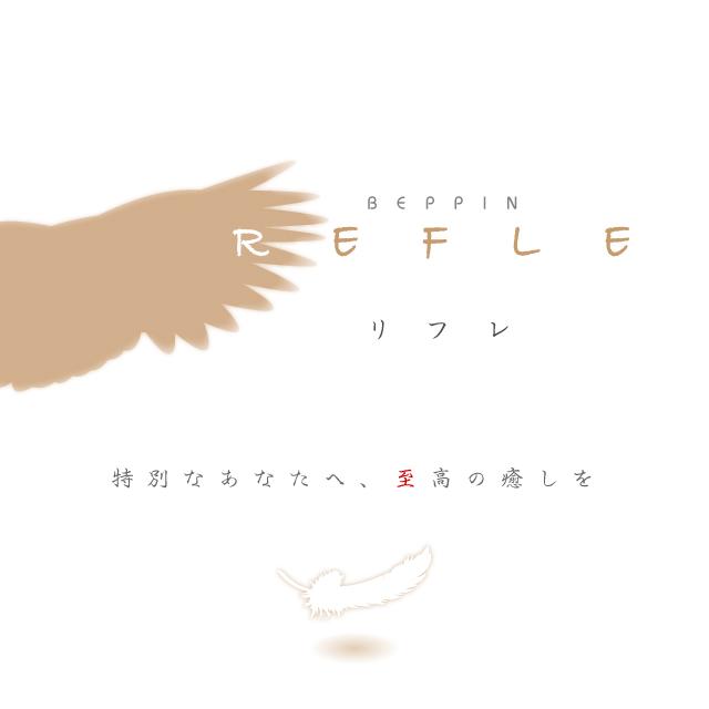 名古屋の顔見せ花びら回転ヘルスの極上の癒しイベント開催!